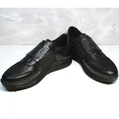Кроссовки повседневные мужские Luciano Bellini 1087 All Black