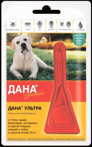 Дана Ультра для собак более 20 кг 1 пипетка