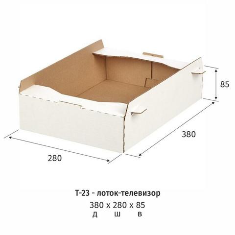 Гофролоток кондитерский телевизор 380х280х85 мм Т-23 беленый (10 штук в упаковке)