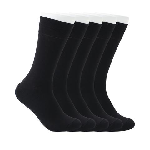 Набор черных носков из 5 пар купить