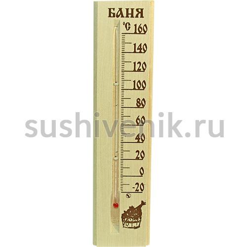 Термометр ТСС -2Б