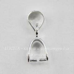 Держатель кулона - петелька 12х6х4 мм (цвет - серебро)