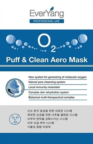 Ever Yang Аэро-маска для глубокого очищения кожи лица | O2 Puff & Clean Aero Mask