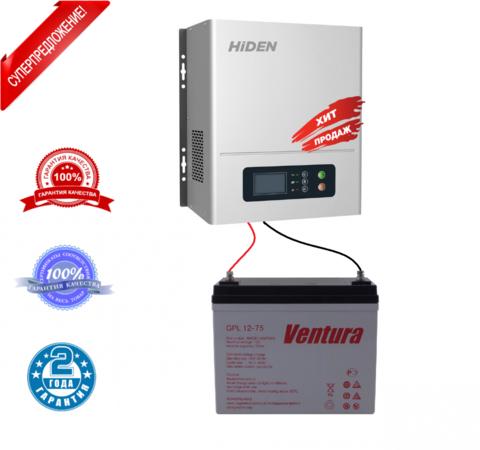 Комплект ИБП HIDEN CONTROL HPS20-0312+VENTURA GPL 12-75
