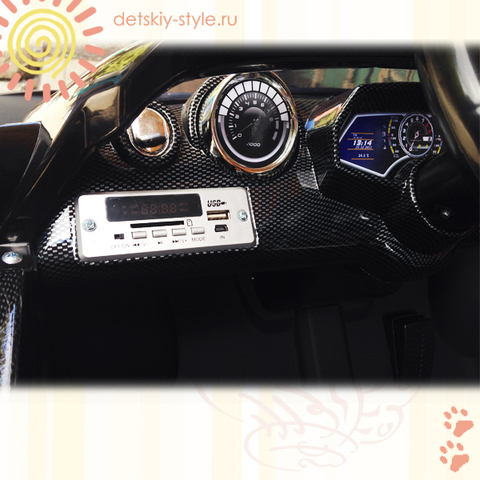 Lambo LS-518