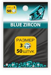 MILV, стразы акриловые № 3 SS3 Blue Zircon 50 шт (1 мм)