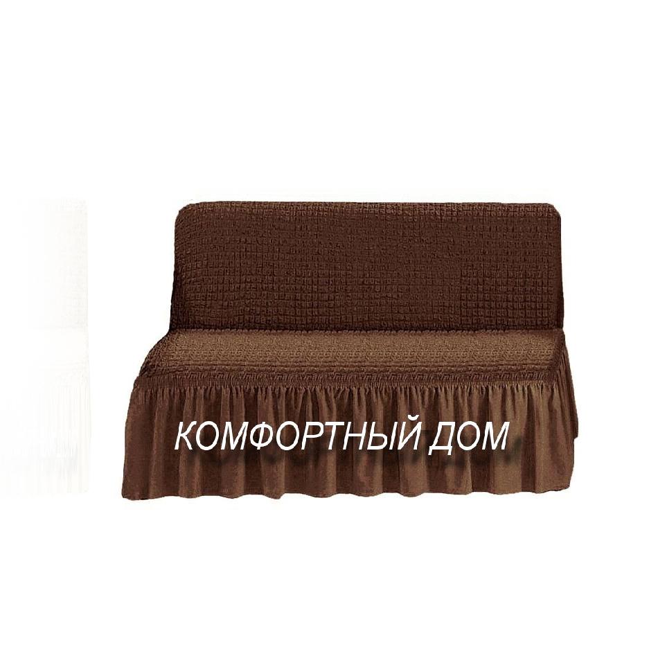 Чехол на диван, без подлокотников шоколад