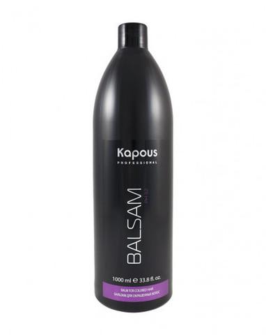 Бальзам для окрашенных волос Kapous Professional, 1000 мл