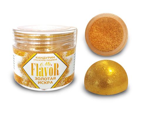 Кандурин плотный Золотая Искра 5г, Mr.Flavor
