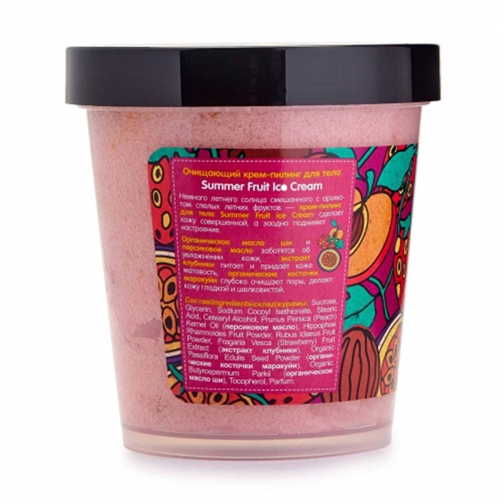 Крем-пилинг для тела очищающий Летнее фруктовое мороженое