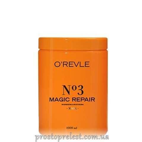 O'Revle Magic Repair № 3 Mask - Маска для восстановления волос