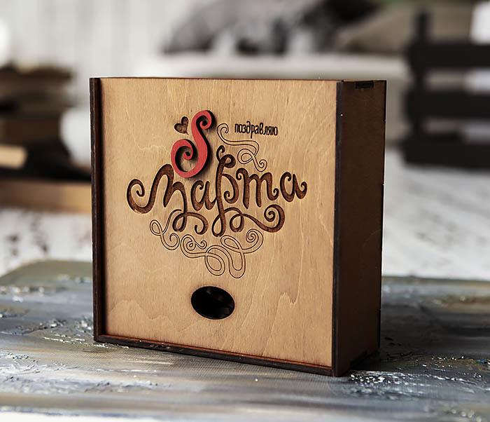 BOX223-2 Коричневая коробка для подарков на 8 марта (17*17*7 см)