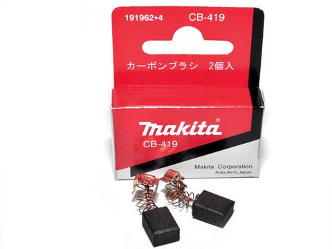 Угольные щетки для перфоратора Макита HR2450  CB-419