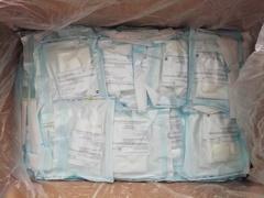 Комплект медицинских изделий и расходных материалов для проведения хирургических манипуляцийи малоинвазивных процедур стерильный одноразовый «СТЕРРА»
