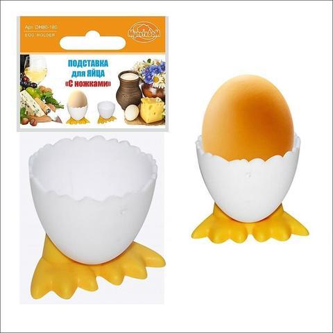 Подставка для яйца С ножками - Мультидом