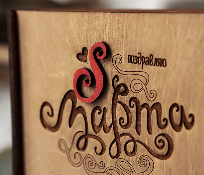 BOX223-2 Коричневая коробка для подарков на 8 марта (17*17*7 см) фото 02