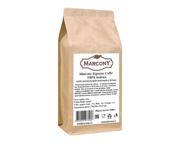 купить Кофе в зернах Marcony Espresso 100% Arabica, 1 кг