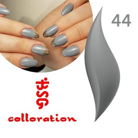 BSG Colloration, №44 Сизый серо-голубой купить за 650руб