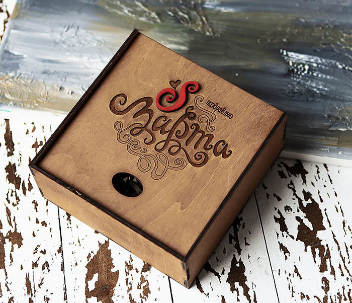 BOX223-2 Коричневая коробка для подарков на 8 марта (17*17*7 см) фото 03