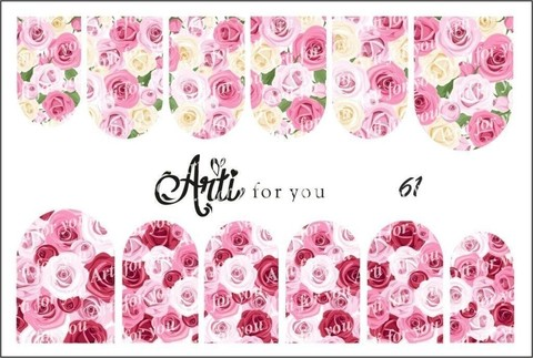 Слайдер Arti for You №61 РА