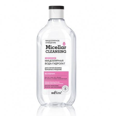 Белита Micellar CLEANSING Мицеллярная вода-гидролат «Бережное очищение» 300мл