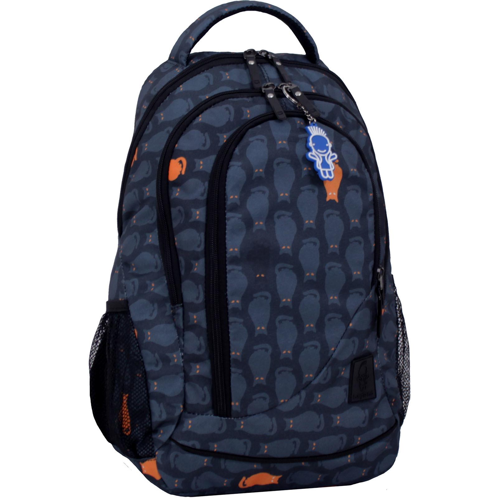 Городские рюкзаки Рюкзак Bagland Бис 19 л. сублимация (193) (00556664) IMG_1721_суб.193_.JPG