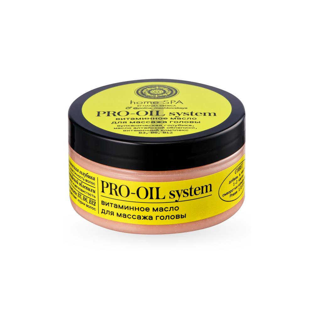 Масло для массажа головы Витаминное Pro-Oil System