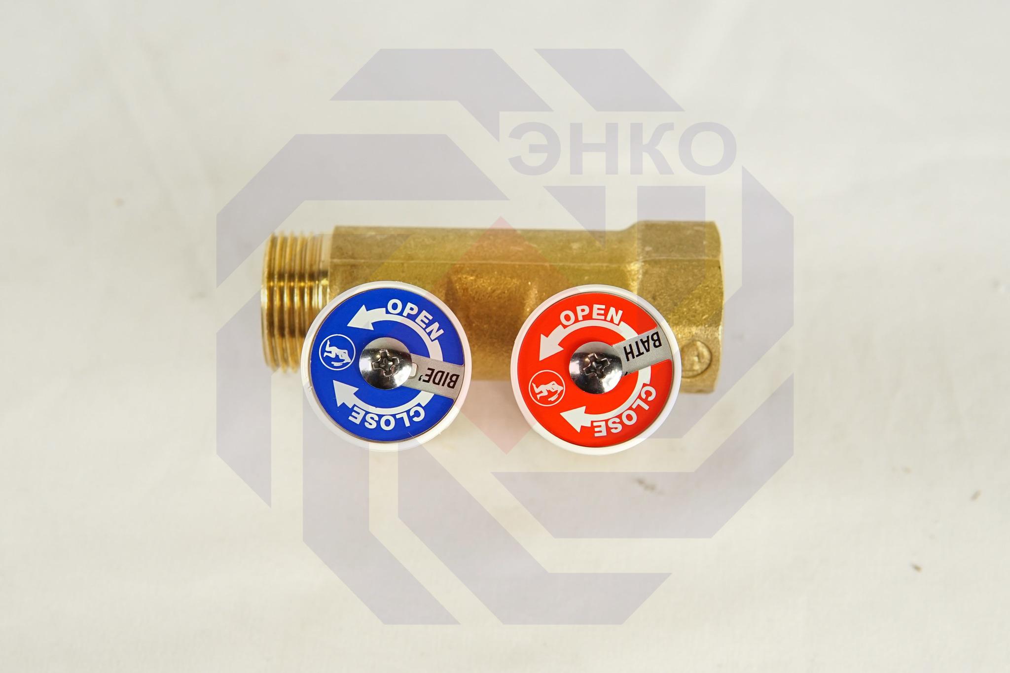 Коллектор сантехнический с отсечными клапанами GIACOMINI R585С 2 отвода