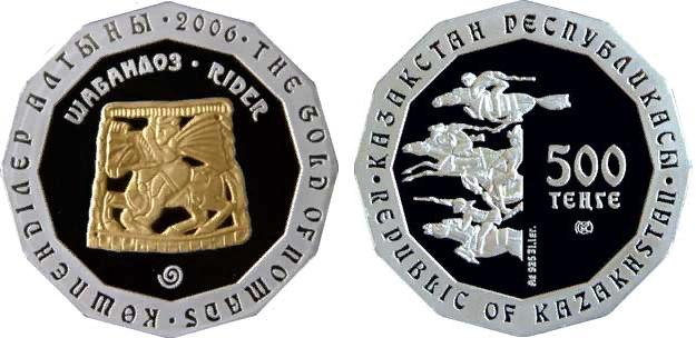 500 тенге Всадник (Золото Номадов) 2006 год, Казахстан