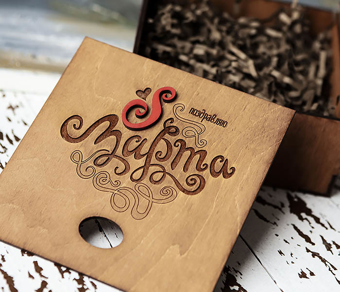 BOX223-2 Коричневая коробка для подарков на 8 марта (17*17*7 см) фото 05