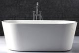 Отдельностоящая ванна Gemy G9209 170х80