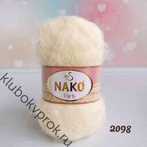 NAKO PARIS 2098, Молочный