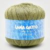 Lana Gatto Fresh 8173
