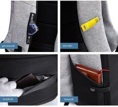 Рюкзак антивор для ноутбука 15,6 KAKA 806 тёмно-серый