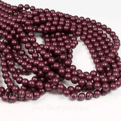 5810 Хрустальный жемчуг Сваровски Crystal Elderberry круглый 6 мм, 5 шт