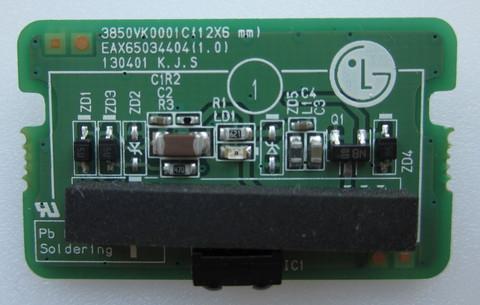 EAX65034404(1.0) EBR75421804
