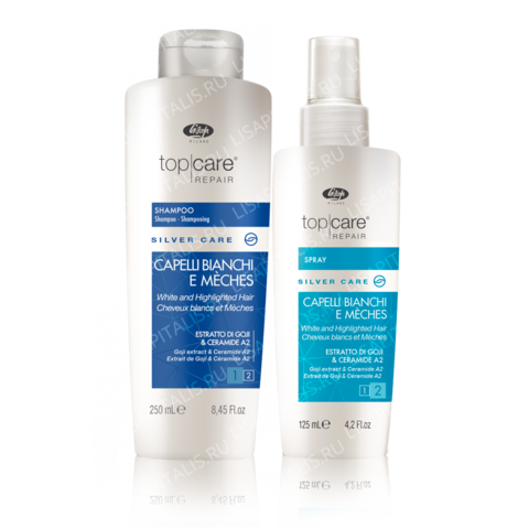 Top Care Repair Silver Care Shampoo and Spray KIT | Набор: Шампунь (250 мл) и Спрей (125 мл)