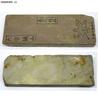 Точильный камень Ohira Tomae