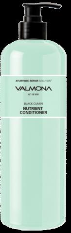 Кондиционер для волос АЮРВЕДА VALMONA Ayurvedic Repair Solution Black Cumin Nutrient Conditioner, 480 мл