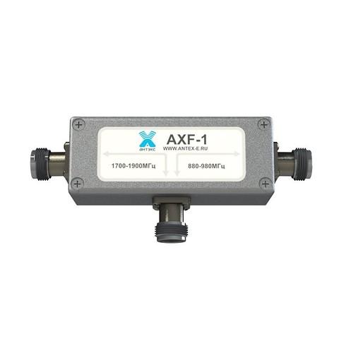 Частотный диплексер AXF-1  для стандартов GSM 900 / GSM 1800.
