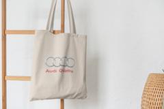 Сумка-шоппер с принтом Ауди Кватро (Audi Quattro) бежевая 008