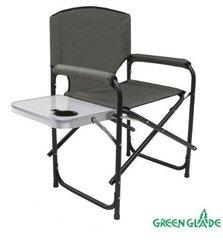 Кресло складное со столиком Green Glade РС521