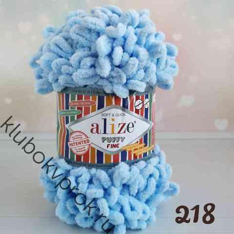 ALIZE PUFFY FINE 218, Детский голубой