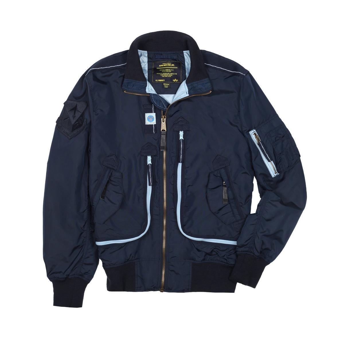Куртка Мужская - Richardson (синяя - r.blue)