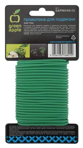 Проволока для подвязки Green Apple 3мм х10м
