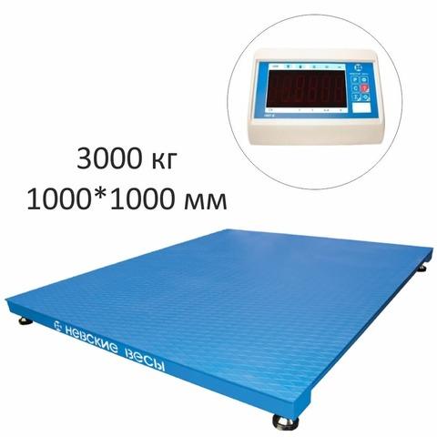 Весы платформенные Невские ВСП4-3000-100100, 3000кг, 500/1000гр, 1000х1000, RS232, стойка, с поверкой, выносной дисплей