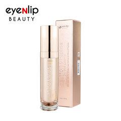 Göz üçün kram \ Крем для глаз \ Eye Cream Salmon & Peptide Nutrition  35ml