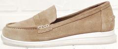Модные лоферы женские туфли на танкетке замшевые Anna Lucci 2706-040 S Beige.