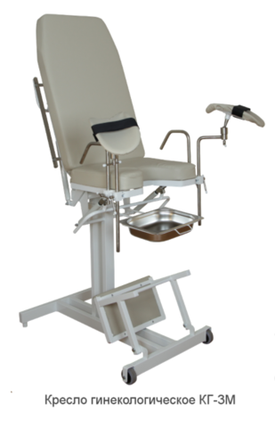 Кресло гинекологическое (регулировка при помощи пневмопружин) КГ-3М - фото