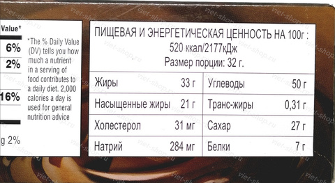 Пирожное LOTTE Dream Cake cacao, 192 гр.